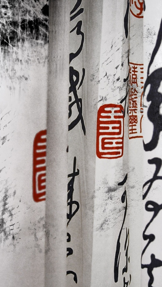 Calligraphy Chinese Wallpaper For Iphone 5