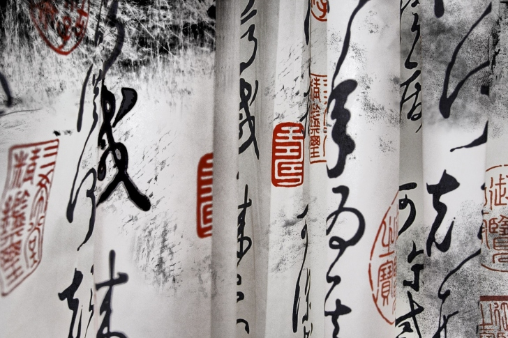 Calligraphy Chinese wallpaper