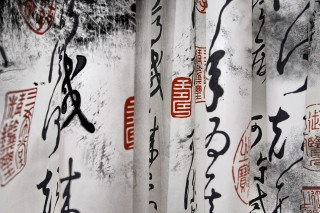 Calligraphy Chinese Background for Android, iPhone and iPad