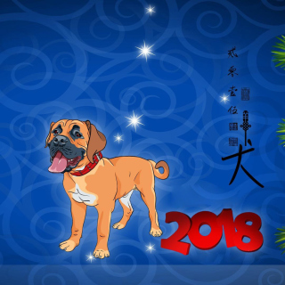 Free Happy New Year 2018 Dog Sign Horoscope Picture for iPad 3