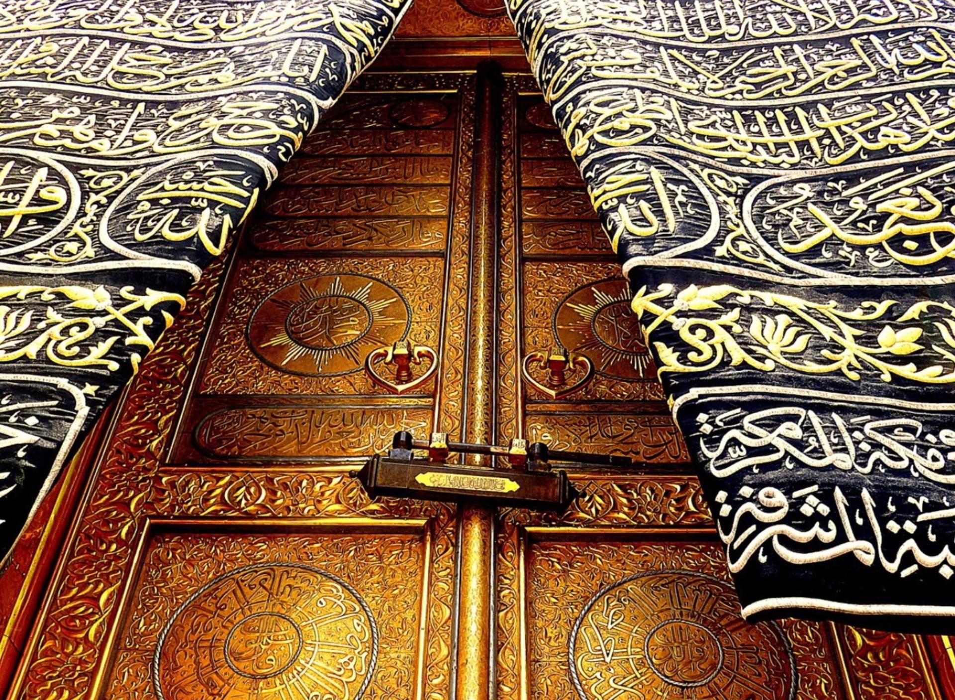 Мусульманские обои и картинки