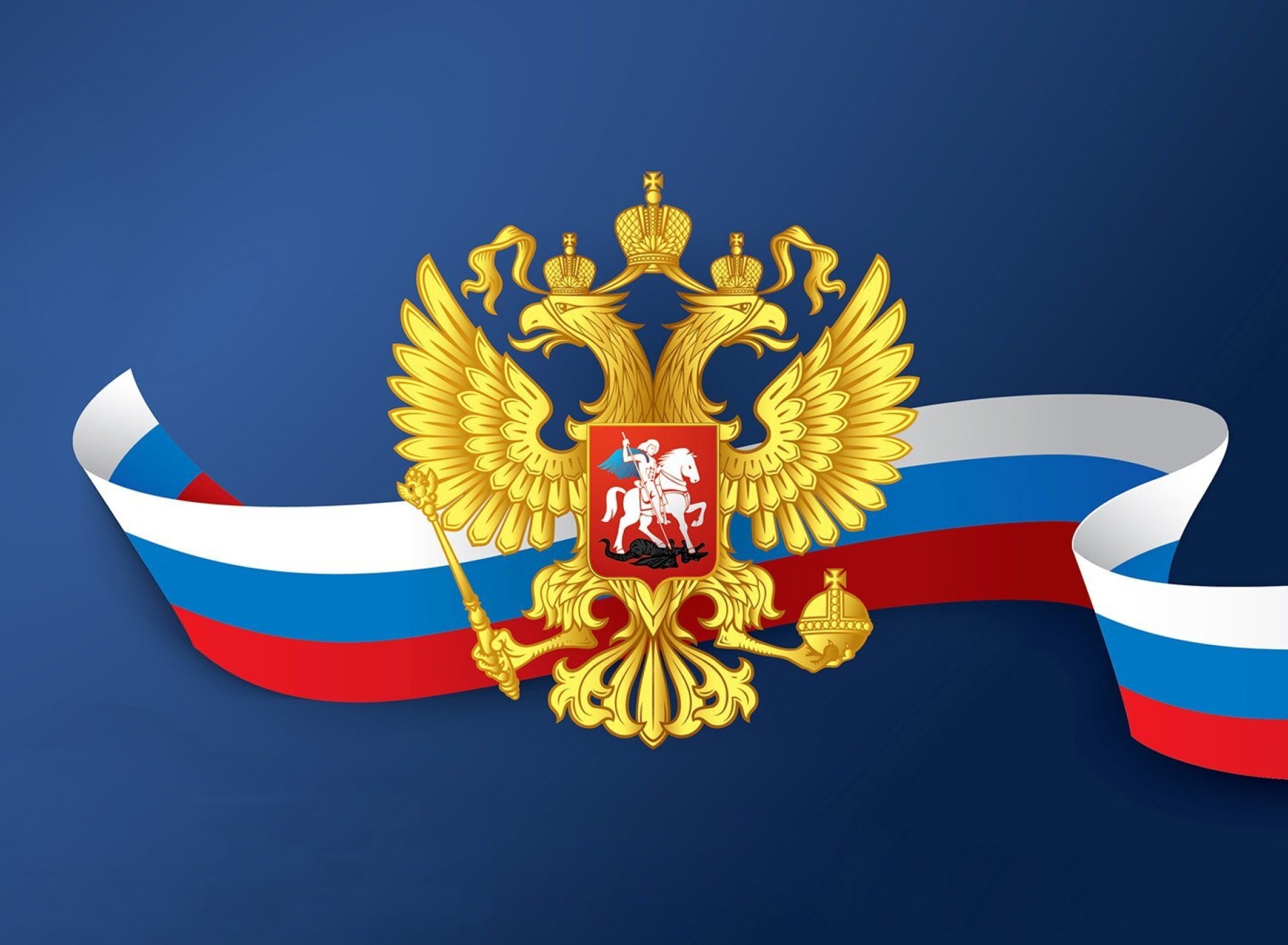 Russian coat of arms and flag wallpaper 1920x1408