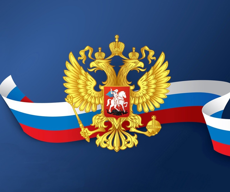 Russian coat of arms and flag wallpaper 960x800