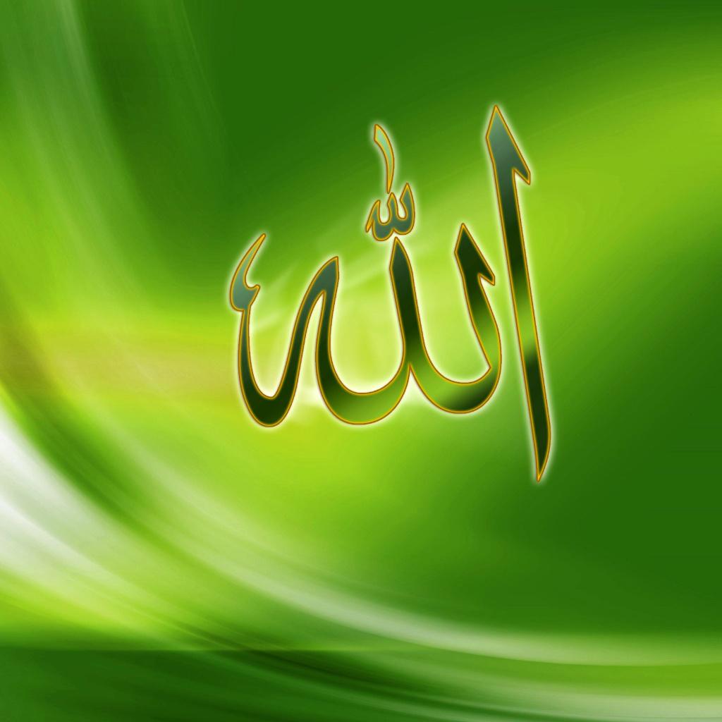 точное картинки с названием аллах востребованная