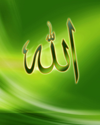 Allah, Islam Background for 240x320