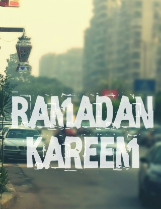 Free Ramadan Picture for HTC Titan