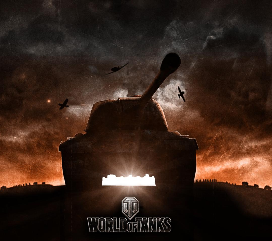World Of Tanks para Motorola Photon 4G