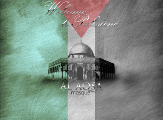 Free Al-Aqsa Mosque, Jerusalem Picture for Android, iPhone and iPad