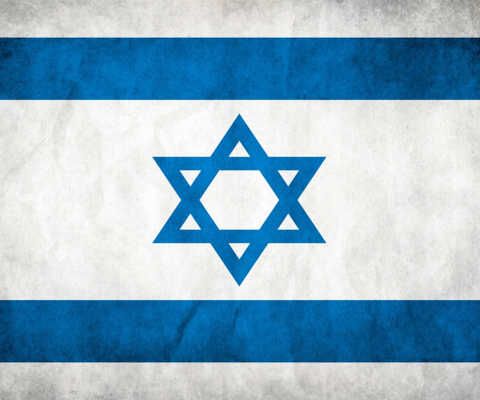 israel a blessing to all nations Israel was always called so that the nations would be blessed, and the nations receive the fullness of their blessing when israel comes into the fullness of her calling the destinies of israel and the nations are deeply intertwined and the great commission is our part in god's great plan to fulfill these promises.