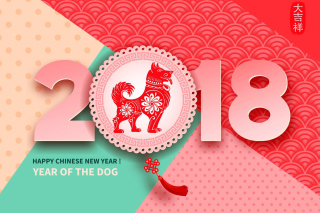 2018 New Year Chinese year of the Dog Background for Android, iPhone and iPad