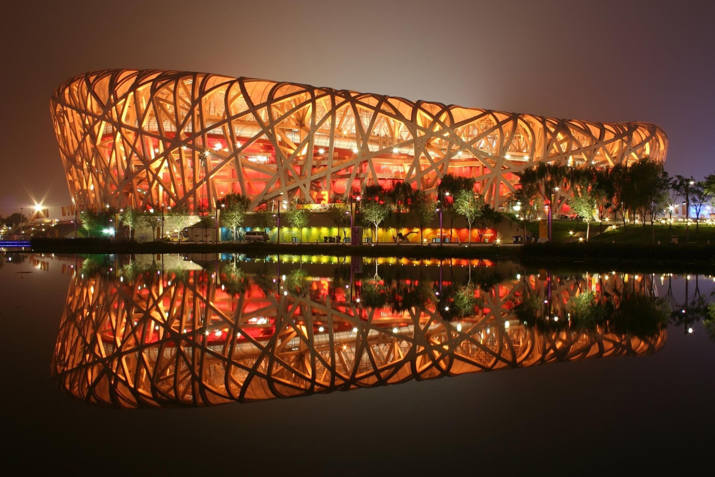 архитектура страны Пекин Китай бесплатно