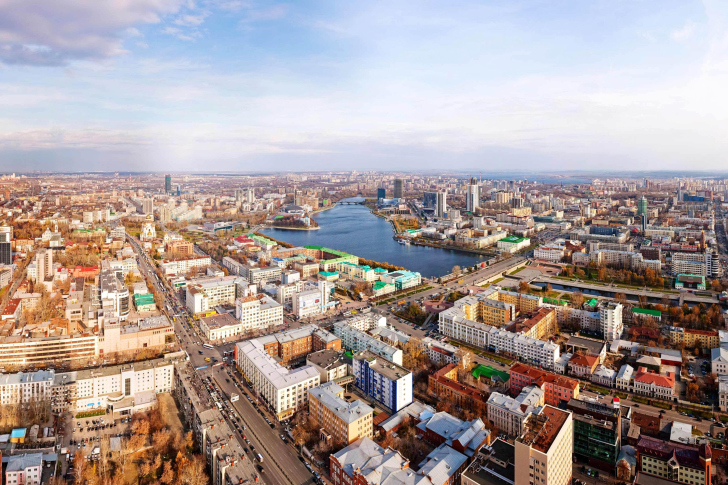 Yekaterinburg Panorama wallpaper
