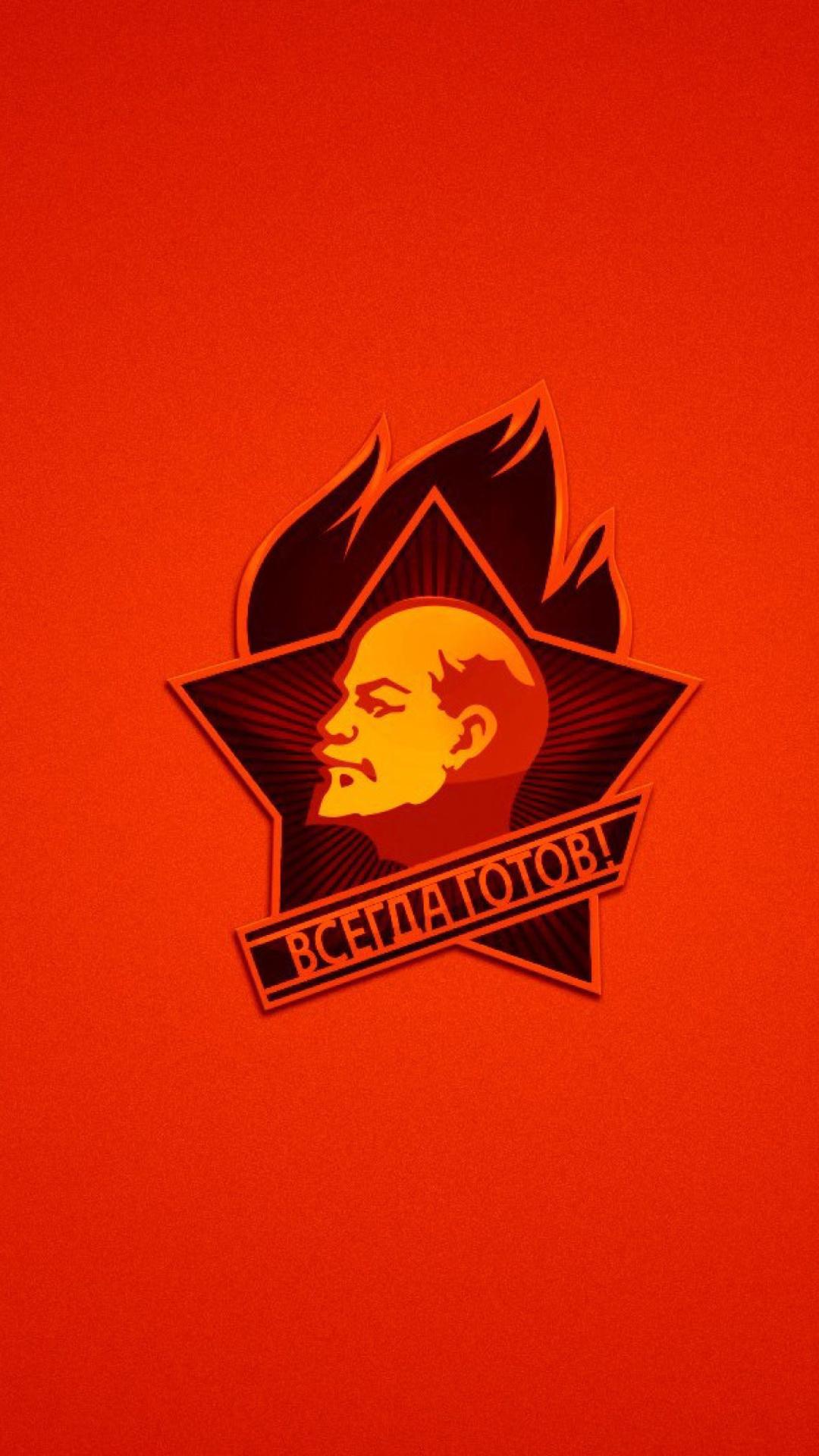 Ссср картинки на телефон, советские