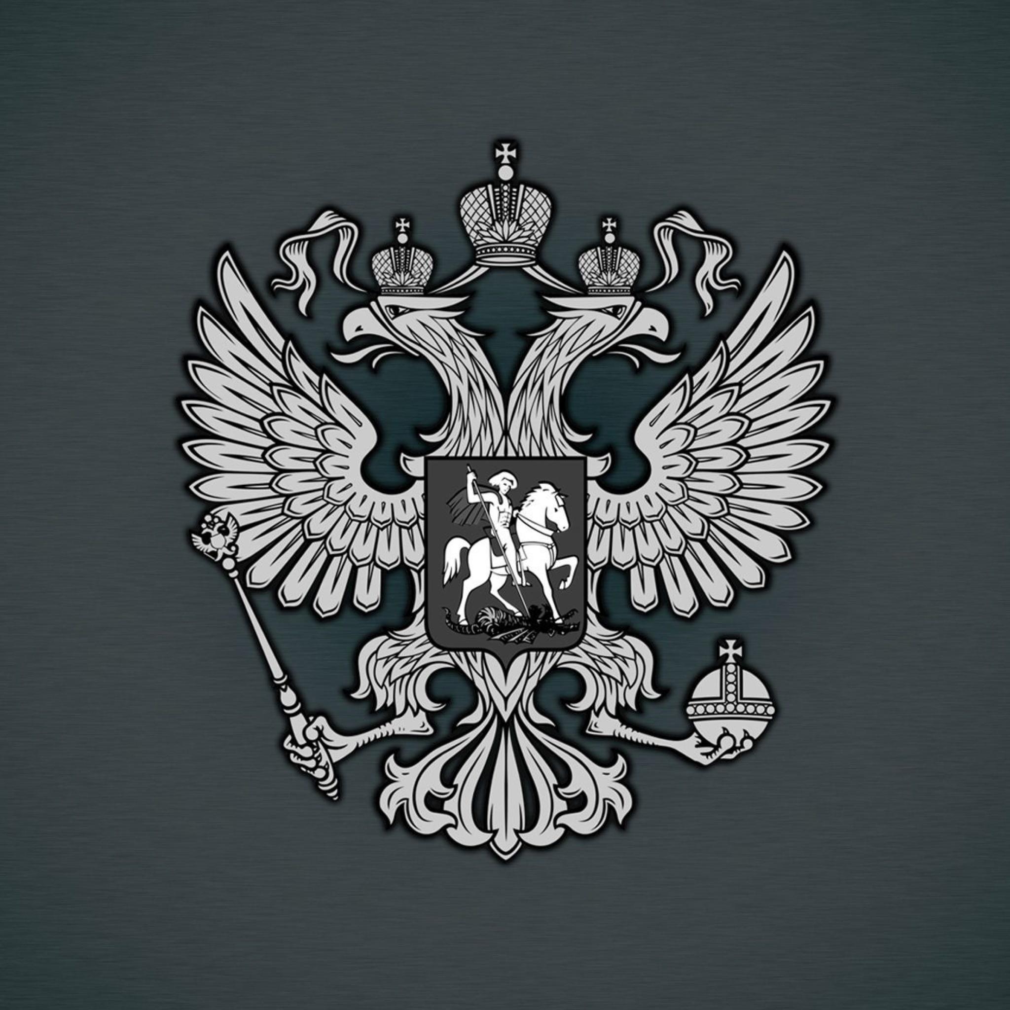 картинки на телефон герб россии этот пост