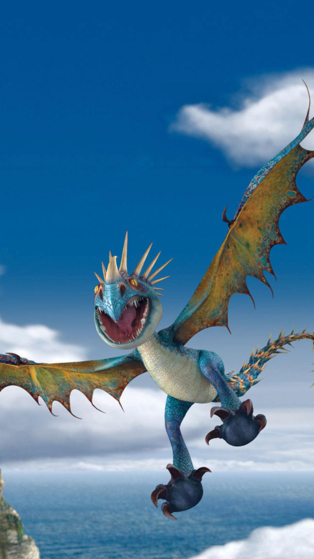 выберите день, картинка драконы из мульта днем рождения тася фотообои