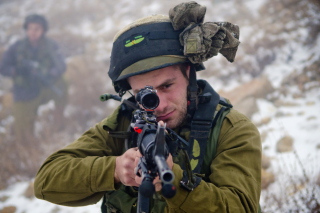 Israel Defense Forces Background for Android, iPhone and iPad