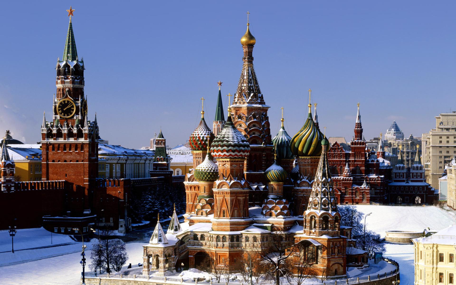 Kremlin Moscow para Widescreen Desktop PC 1920x1080 Full HD