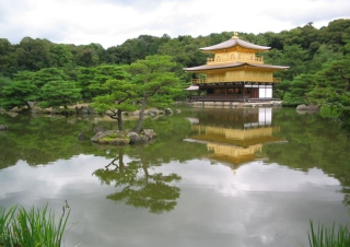 Japan Garden Picture for Android, iPhone and iPad