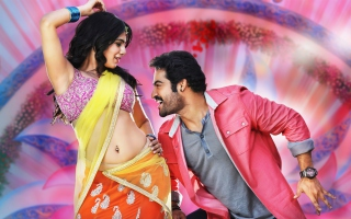 Free Ramayya Vasthavayya Telugu Movie Picture for Android, iPhone and iPad
