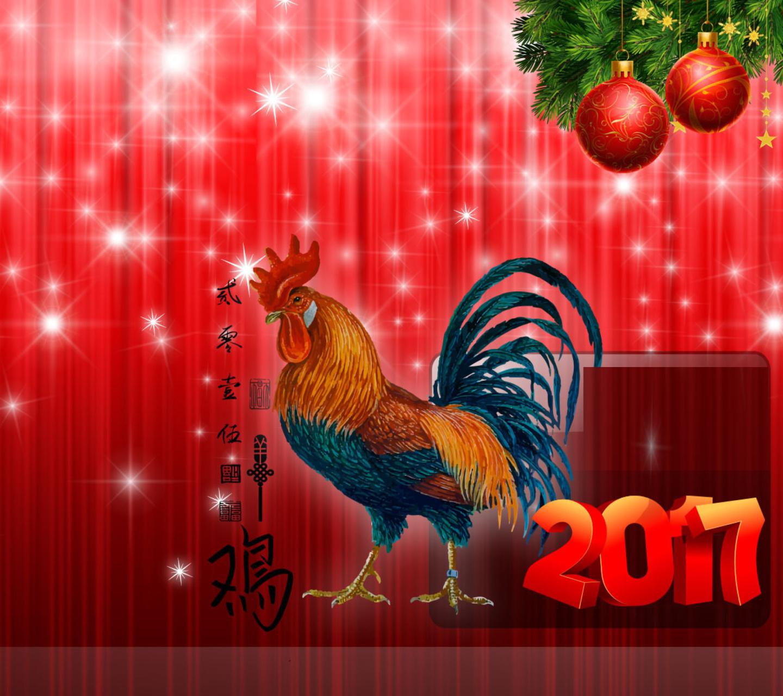 Открытки к новому году 2017 на год, днем рождения
