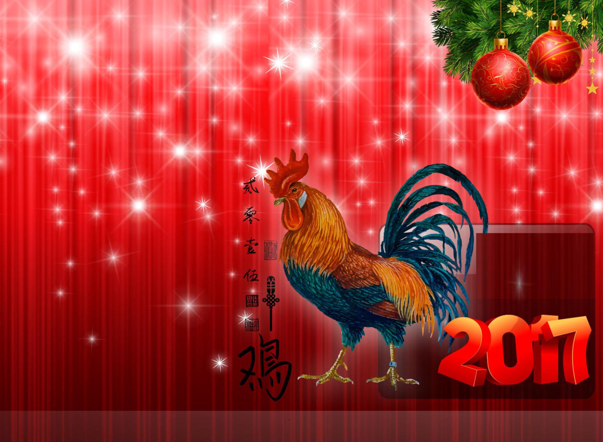 Открытки на новый год 2017 простые
