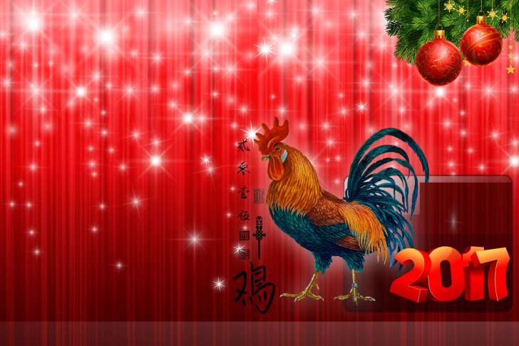 2017 New Year Red Cock Rooster wallpaper