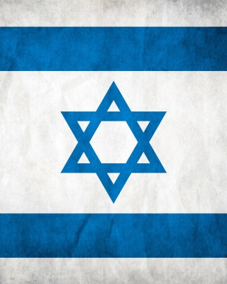 Israel Flag Background for Nokia Asha 305