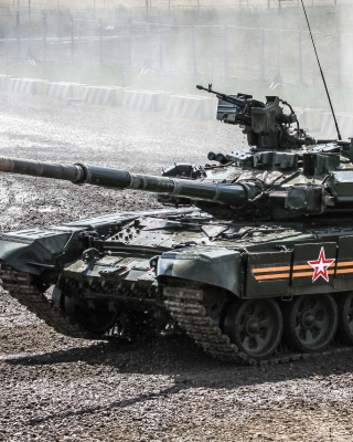 Armoured fighting vehicle Picture for Nokia 5233