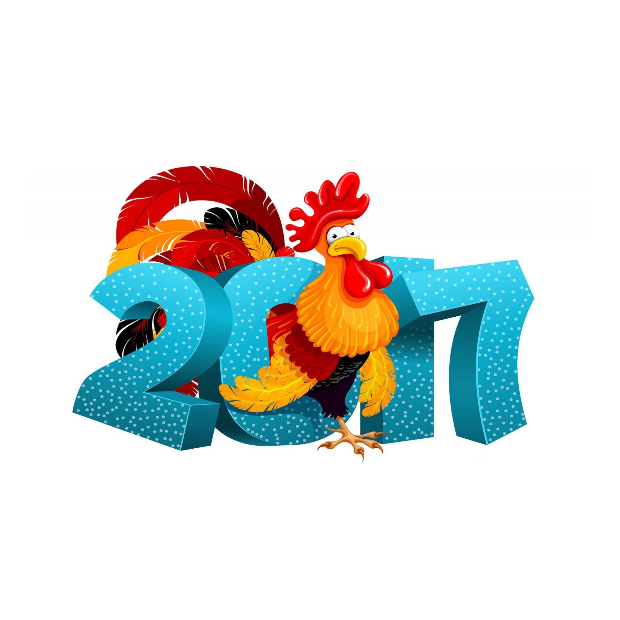 Новый год 2017 открытки