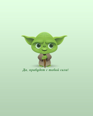 Free Yoda Picture for Nokia C1-00