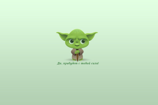 Yoda Picture for Android, iPhone and iPad