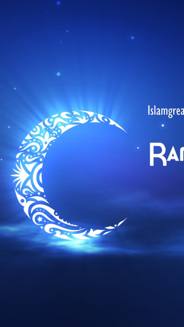 Ramadan for Nokia N8
