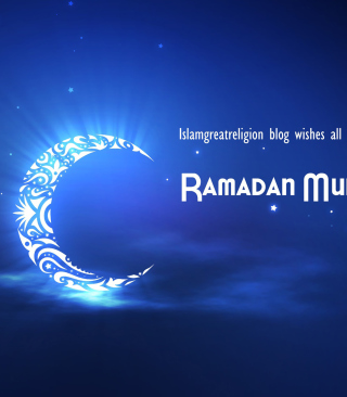 Ramadan Wallpaper for HTC Titan