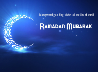 Ramadan Wallpaper for Android, iPhone and iPad