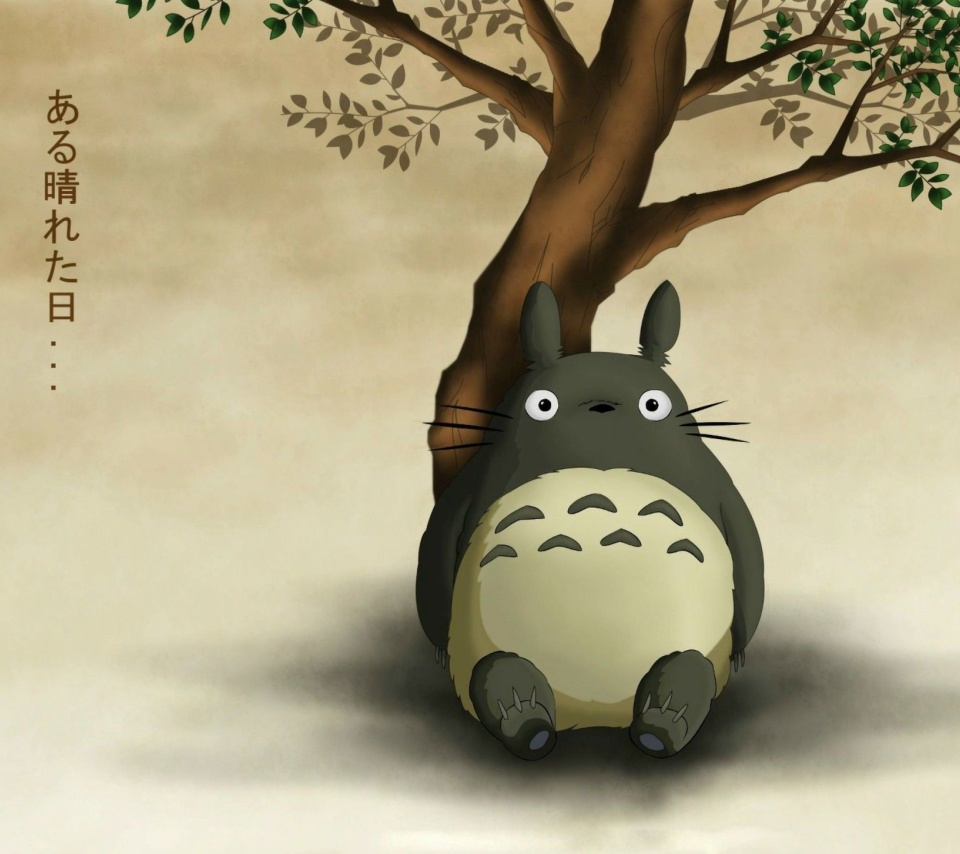 Screenshot №1 pro téma My Neighbor Totoro Anime Film 960x854