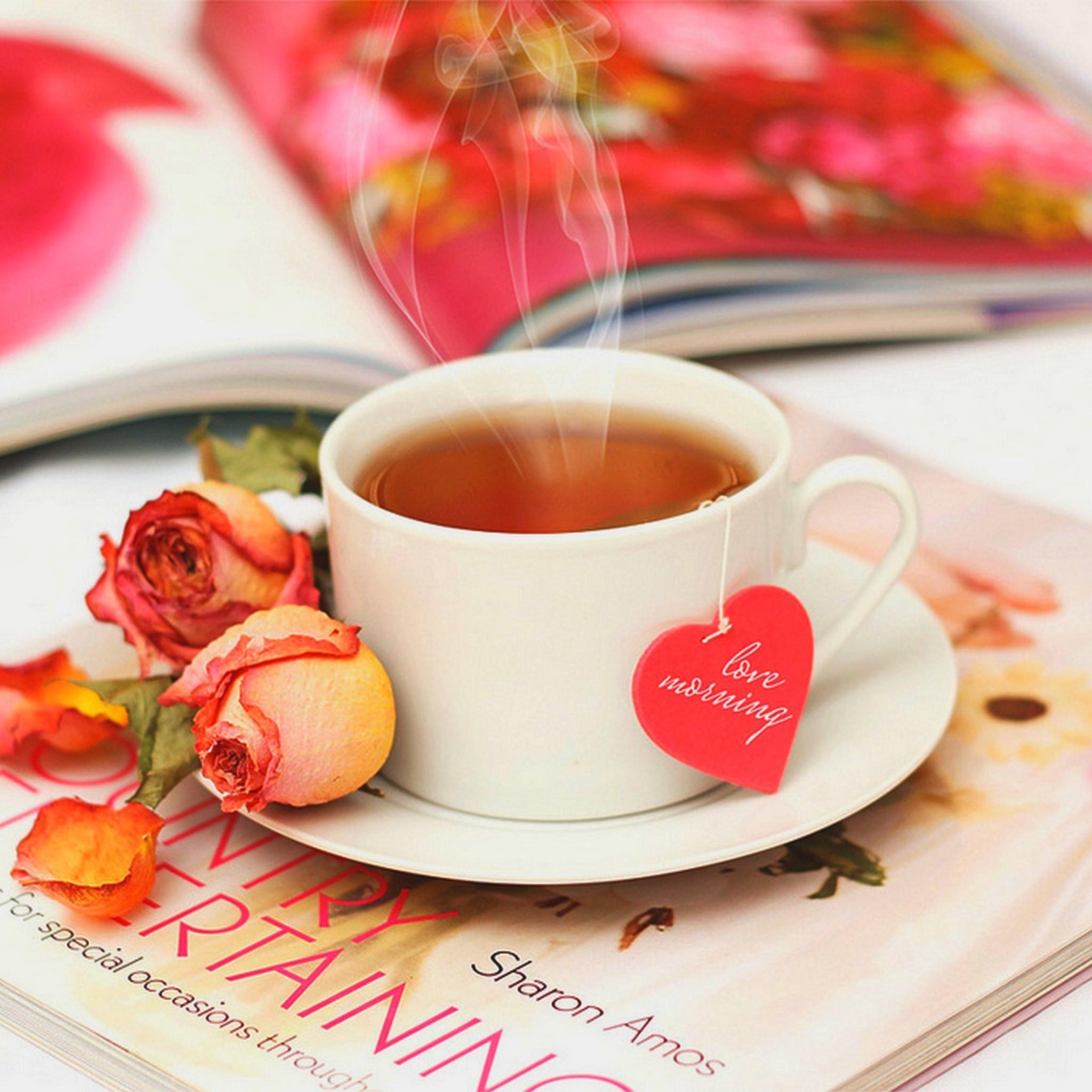 Доброе утро картинки с надписями чай кофе
