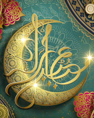 Ramadan Design Eid Mubarak Arabic Calligraphy Picture for iPhone 5S
