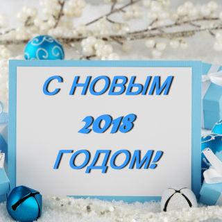Happy New Year 2018 Gifts - Fondos de pantalla gratis para iPad 2