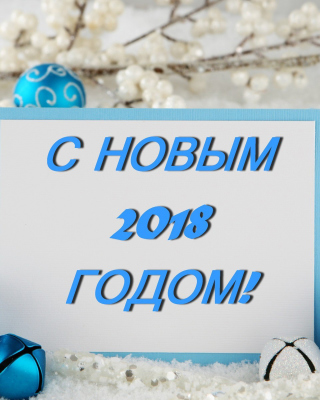 Happy New Year 2018 Gifts Background for 240x320