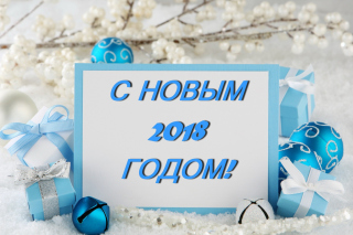 Happy New Year 2018 Gifts Background for Android, iPhone and iPad
