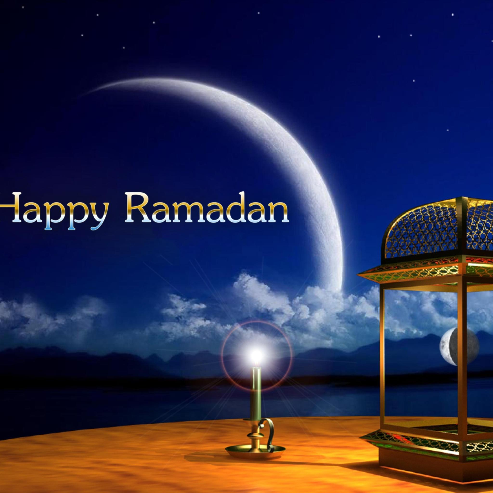 Открытка летием, открытки с началом поста рамадан