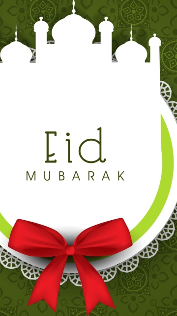 Eid Mubarak for Nokia N8