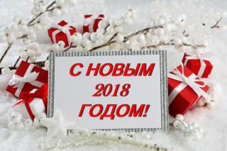 Обои Happy New 2018 Year для 1600x1280