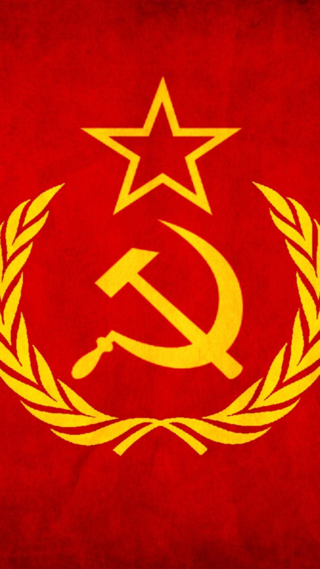 Советские Обои На Телефон